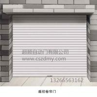 深圳电动卷闸门,不锈钢电动卷闸门,开启方便,欢迎来电咨询。