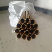 深圳黄铜毛细管H65优质黄铜管1.0*0.35现货