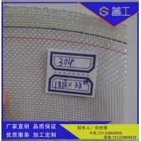 18目38#不锈钢防蚊虫窗纱网0.15mm线径不锈钢窗纱