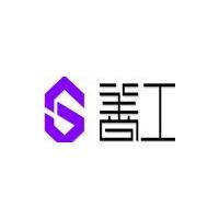 安平县善工金属丝网制品有限公司