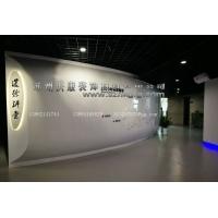 GRG杭州电网展厅
