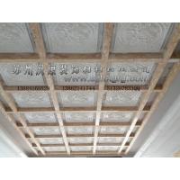 海澜之家四合院GRG雕花板吊顶制作
