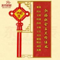 LED新款户外防水路灯杆中国结  支架中国结 发光中国结