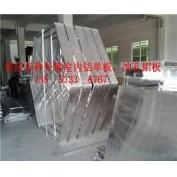 复杂造型铝单板