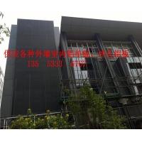 外墙氟碳 铝单板材料