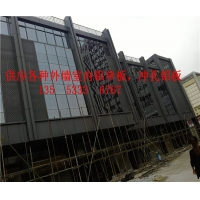 氟碳铝板,异形板,冲孔板,双曲板,铝扣板
