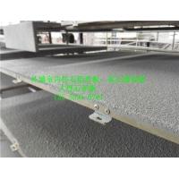 仿石铝单板,石面铝板