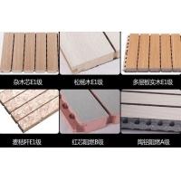 郑州品牌木质吸音板 郑州哪里有木质防火吸音板