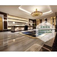 通利大理石瓷砖 蓝金沙TM9E377S 客厅防滑地砖