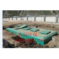 苏州MBR一体化污水处理