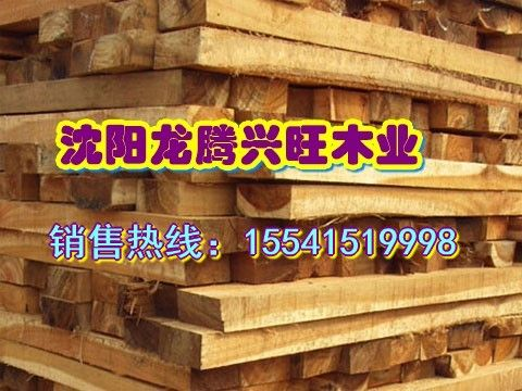 长春木方 长春建筑木方 长春建筑模板