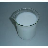 纳米氧化铝研磨抛光液