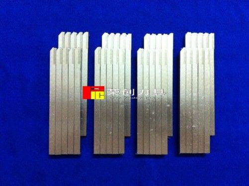 广东自动车刀,G30自动车床车刀,G30不锈钢专用车刀