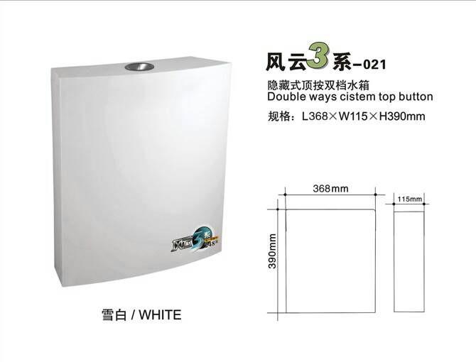 通好卫浴热水器