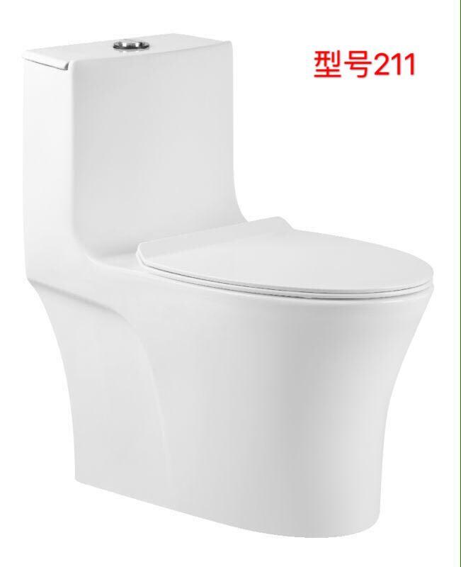 通好卫浴座便器