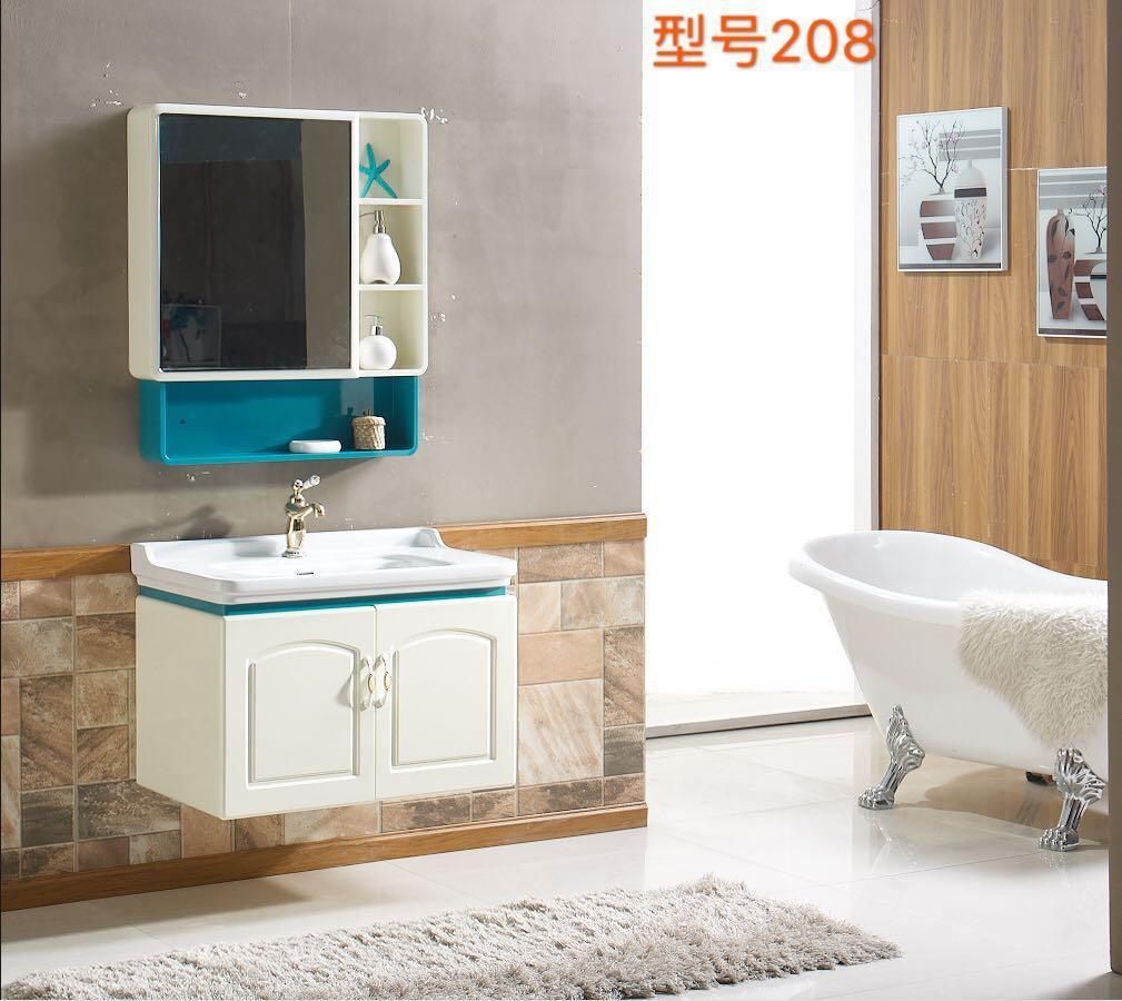 通好卫浴浴室柜