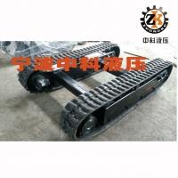 橡胶-履带底盘 钢制底盘 挖掘机底盘