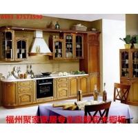 福州实木橱柜定制订做石英石台面欧式橱柜