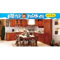 福州橱柜定做福州实木橱柜定制夏季降价到冰点