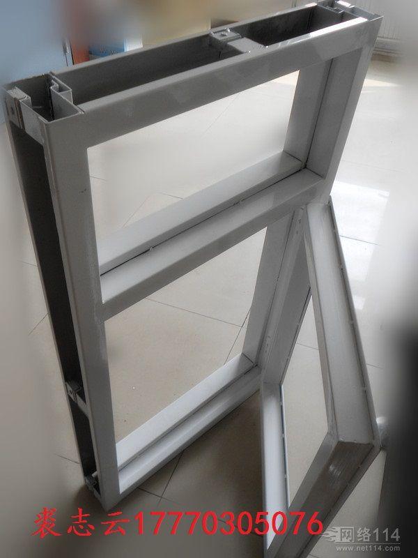 甲级防火窗钢质