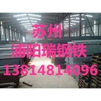 苏州钢材市场