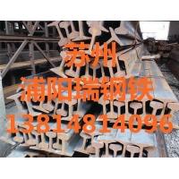 苏州轨道钢