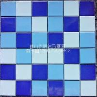 游泳池48规格陶瓷马赛克