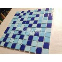 三色蓝陶瓷25*25规格陶瓷马赛克
