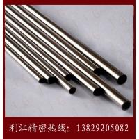 进口316不锈钢毛细管 304不锈钢毛细管