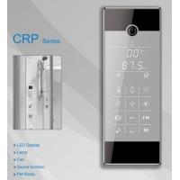 供应金枫林CRP蒸汽房控制器