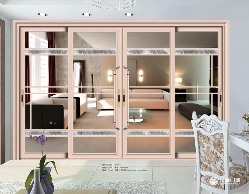 【天津】铝合金门窗价格行情——亿合门窗