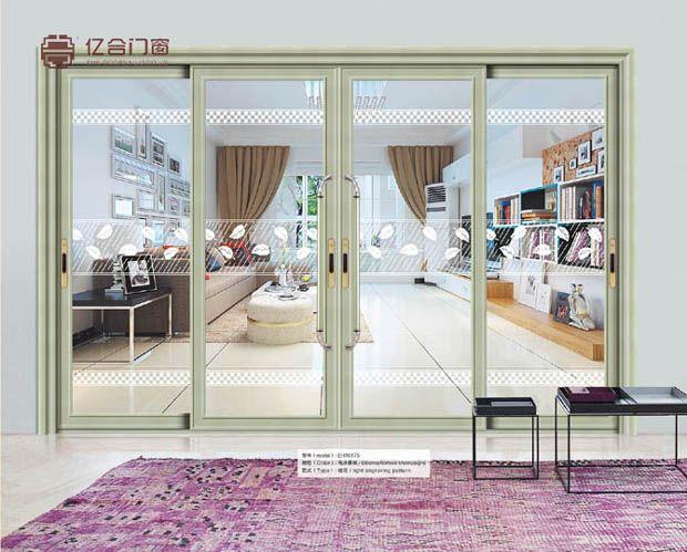 铝合金门窗企业如何吸引门窗加盟商?