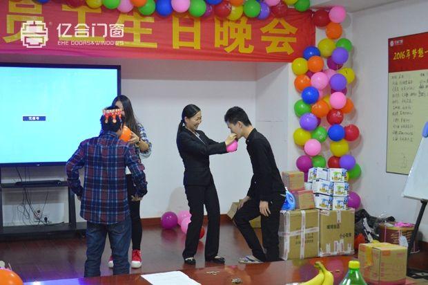 生日快乐 亿合门窗11月份员工生日晚会温馨举行!