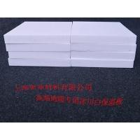 密挲(Misa)电模块专用冰川白硬质挤塑保温板