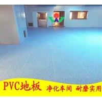 供珠海办公室|车间PVC防静电地板|防静电地板