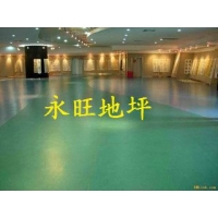 供珠海地坪漆|珠海地板漆|净化车间用地坪漆-永旺