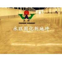 珠海工厂|商场等地面用耐磨混凝土密封固化剂地坪漆
