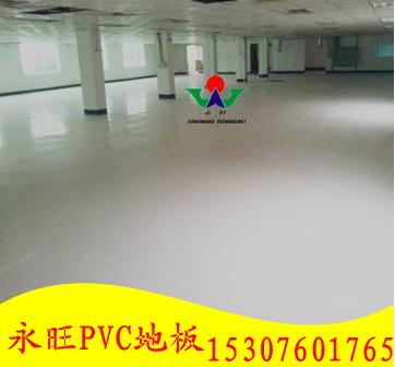 珠海电子生产车间pvc防静电地板