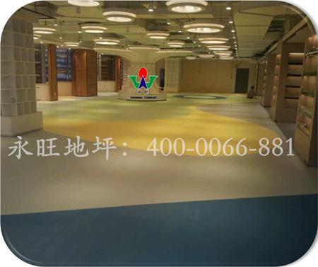 中山书城、餐厅个性艺术环氧地坪漆
