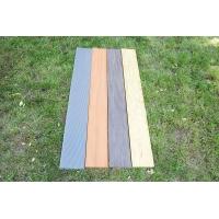 供应户外环保设施木塑地板