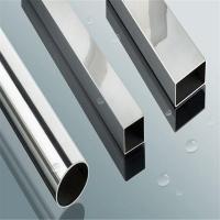 不锈钢型材系列