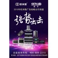 QQ图片20151218172033