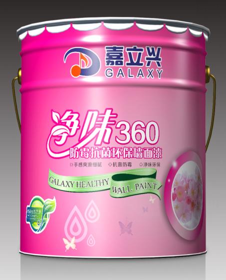 江门市立兴涂料 净味360环保墙面漆
