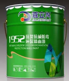 抗裂环保防霉墙面漆十大涂料立兴