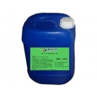 聚合物防水专用防水剂 瓷砖防水