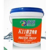楼顶防水专用防水涂料专用K11