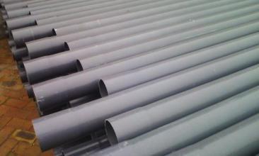 耐腐蚀耐老化pvc给水管