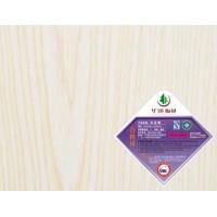 板材品牌华翔板材免漆生态板白橡