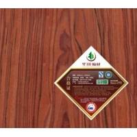 板材品牌华翔板材免漆生态板进口酸枝