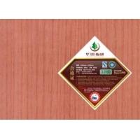 板材品牌华翔板材免漆生态板米西樱桃